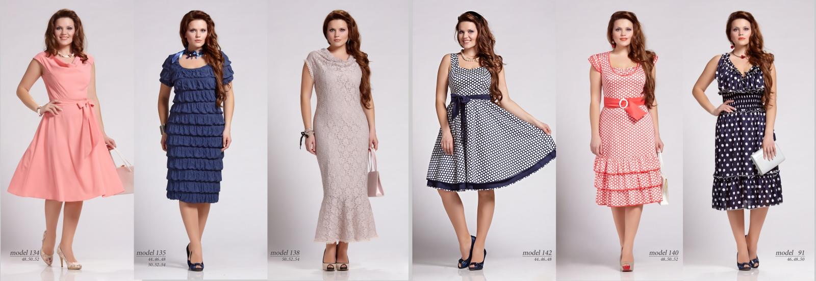 Ооо Модная Одежда Нижняя Красносельская