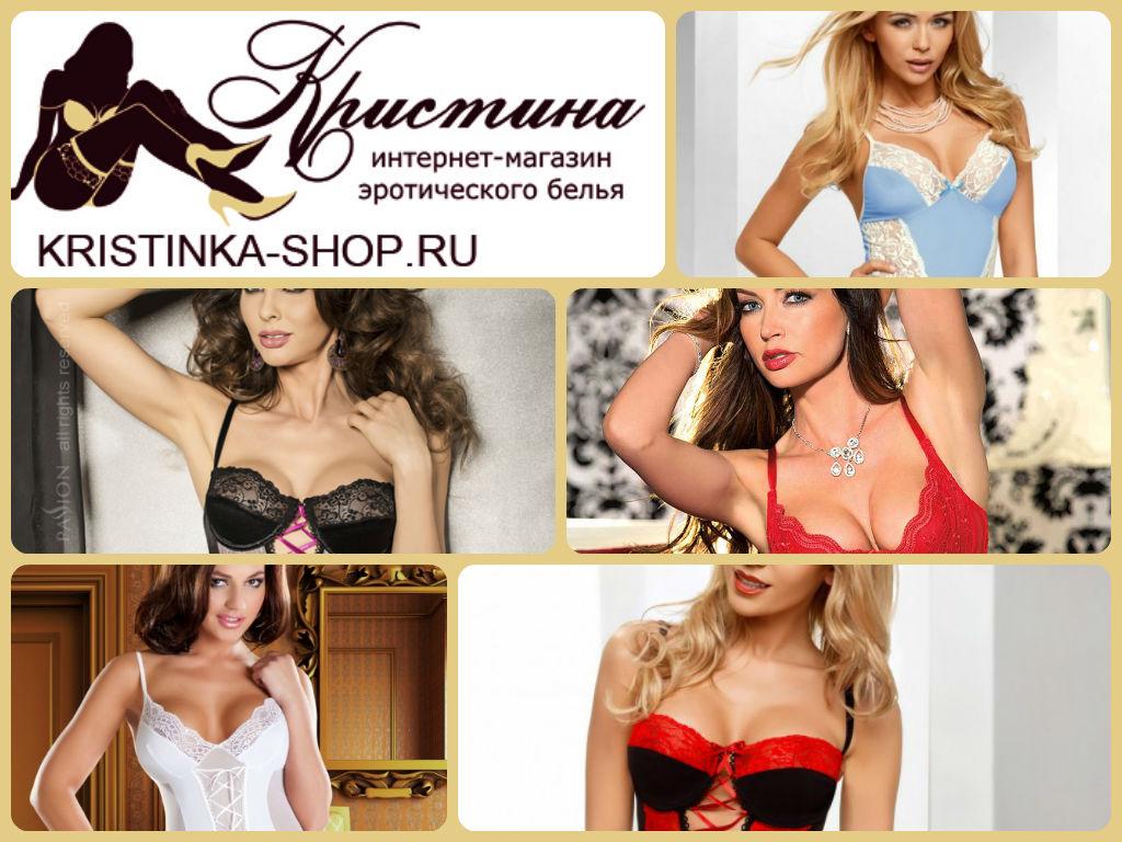 internet-magazin-eroticheskoy-odezhdi-bolshie