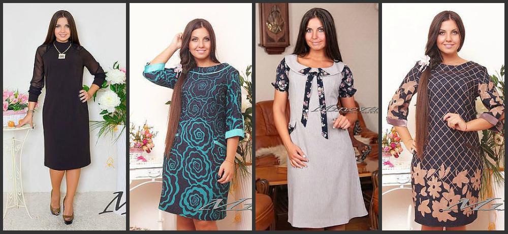 Женская Одежда Больших Размеров В Спб Интернет Магазин