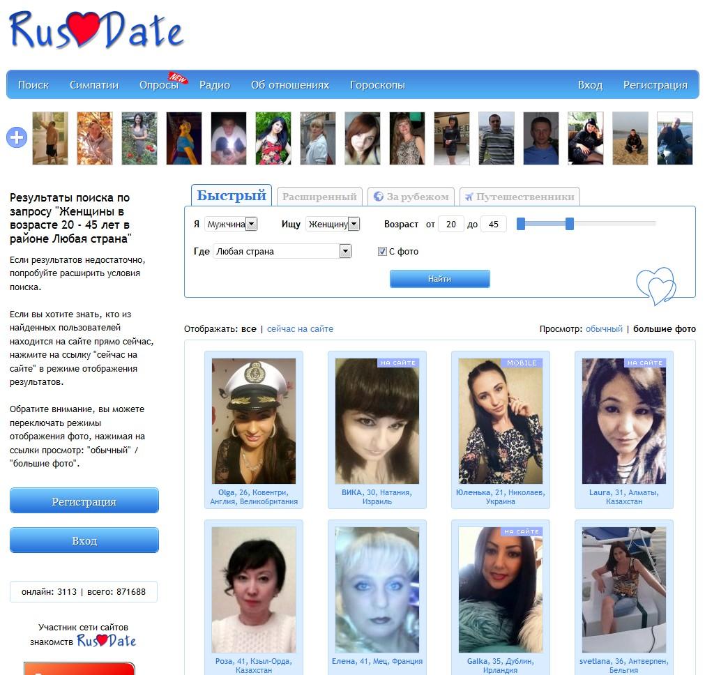 сайт знакомств вконтакте 19