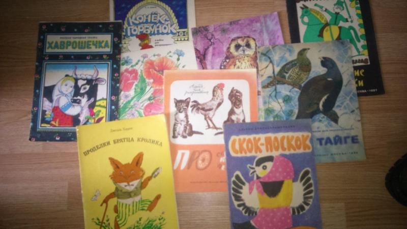 Альбомы для раскрашивания для детей дошкольного возраста, 1980-1990-е г.