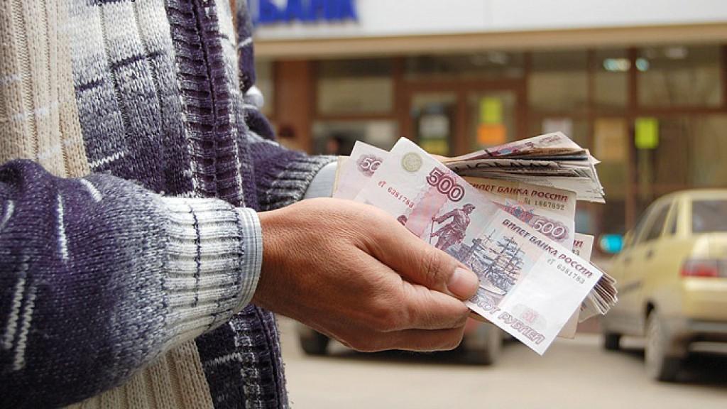 Помощь в получении кредита до 3 000 000 руб., работаем с различной кредитной ис