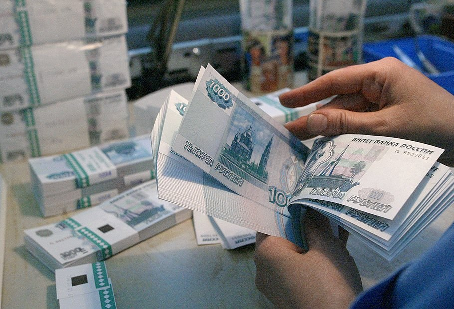 Помощь в получении кредита до 3 000 000 руб., работаем с различной кредитной ист